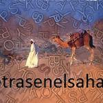 Motivo y Banner para #letrasenelsahara