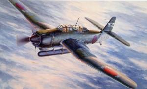 "<h3> 33 رسومات من الطائرا�H3العسكرية</h3>    <a href=""http://piziadas.com/2011/10/33-dibujos-de-aviones-militares.html"">aviones_militares (13)</ل>"