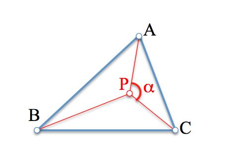 punto p igual angulo triangulo